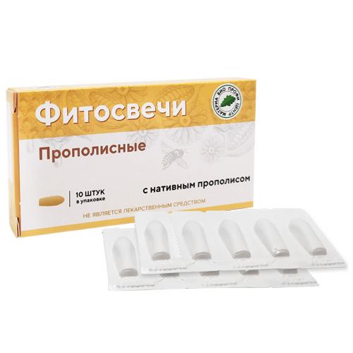 Свечи Прополис (с экстрактом прополиса), банка/блистер, 10 шт.