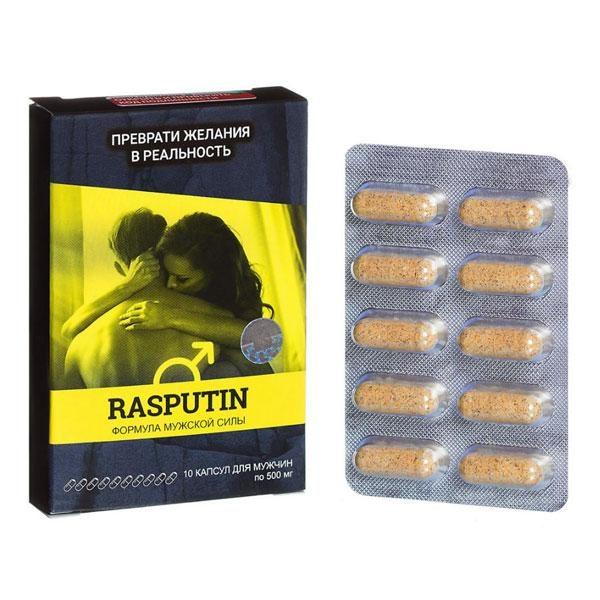 Капсулы RASPUTIN Блистер 10 шт