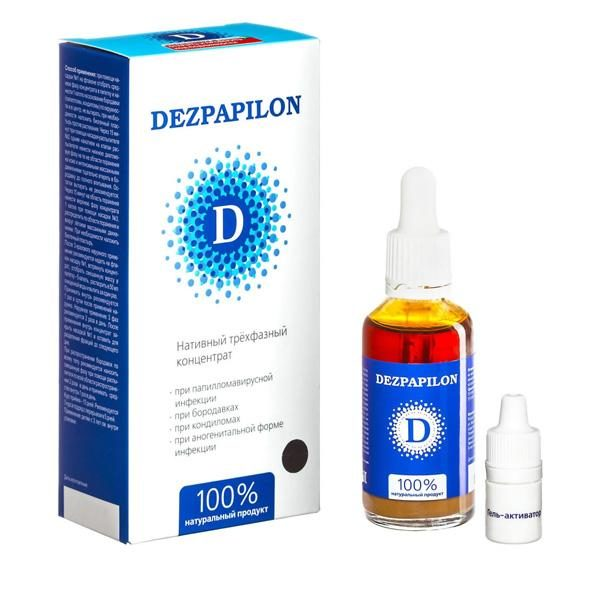 Dezpapilon от бородавок и папилом концентрат
