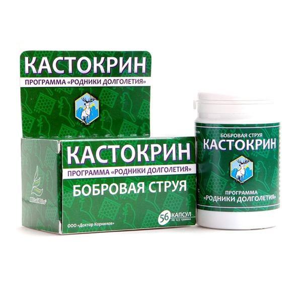 Кастокрин 56 капсул