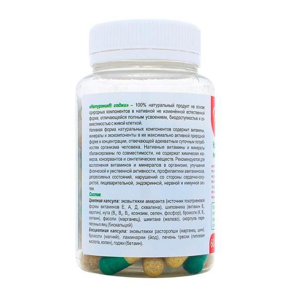 Натуроник годжи» Нативный витаминно-минеральный комплекс. Описание