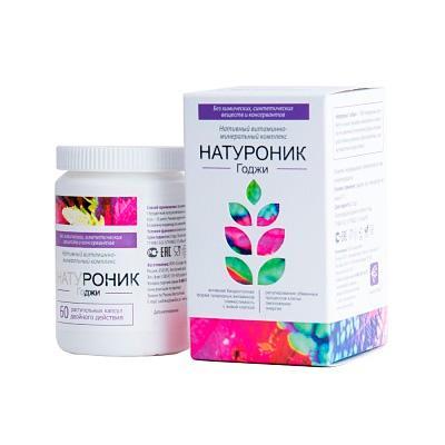 Натуроник годжи» Нативный витаминно-минеральный комплекс