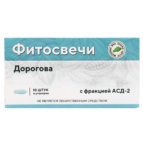 Свечи АСД-2 (свечи Дорогова), 10 шт.