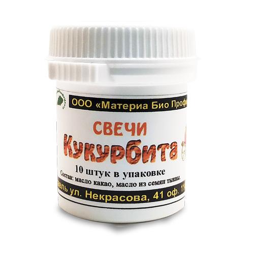 "Свечи ""Кукурбита"" с маслом семян тыквы"